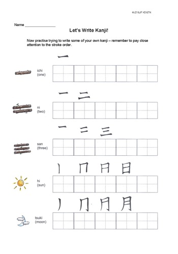 Printables Learning Japanese Worksheets japanese language lessons lets learn kanji worksheet 1 worksheet