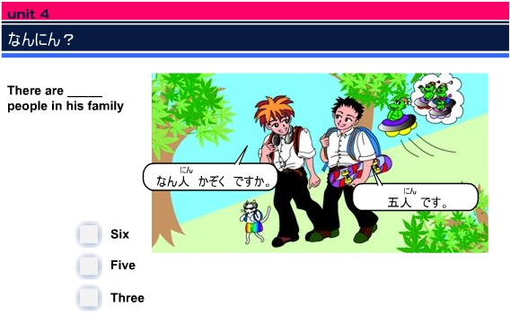 obento_unit4_family_lis.jpg