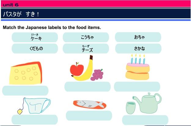 obento_unit6a1_food_.jpg