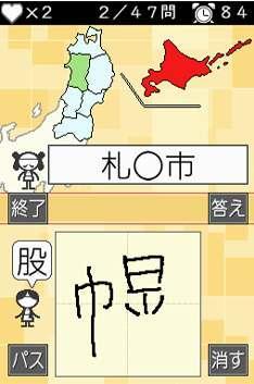 otonano_kanji