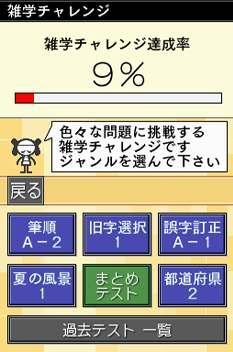 otonano_kanji4